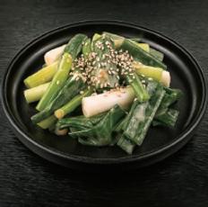 Poireaux, sauce au miso - Vinaigre pour sushi Marusho