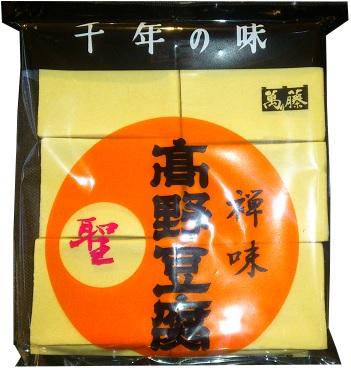Manto Koya-dofu 12 pièces (186g)