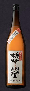 Sohomare Junmai Kimoto