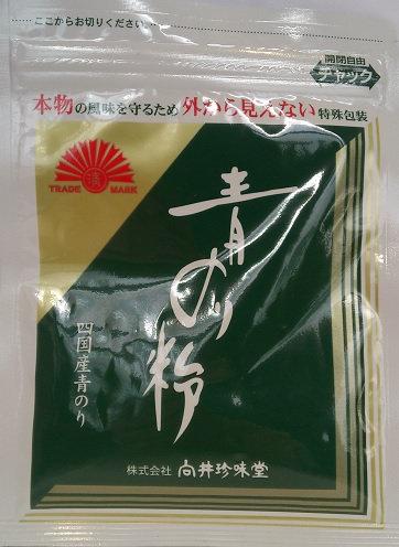 """Algues Nori en poudre """"Mukai Ao-nori kona"""""""