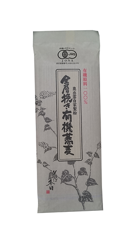Honda Shoten Yuki Soba Nouilles (150g)