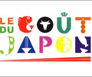 """Ouverture de la boutique """"Le Goût Du Japon"""" le 5 octobre 2018"""