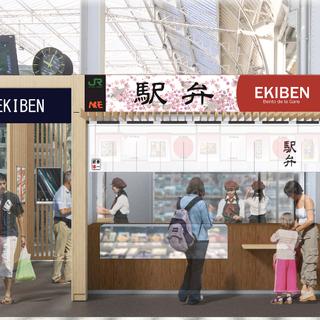 Ekiben Japon 2018, Venez déguster de délicieux Bentos à la gare de Lyon du 30 octobre au 30 novembre