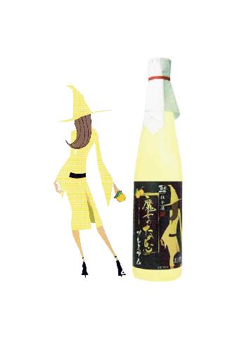 Liqueur de yuzu - Majo no taméiki - Produit à Wakayama