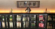 Boutique Masumi