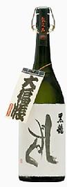 """Kokuryu """"Shizuku"""""""