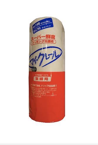 Papier absorbant (1 rouleau)