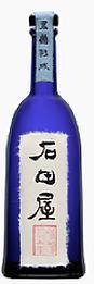 """Kokuryu """"Ishida-ya"""""""