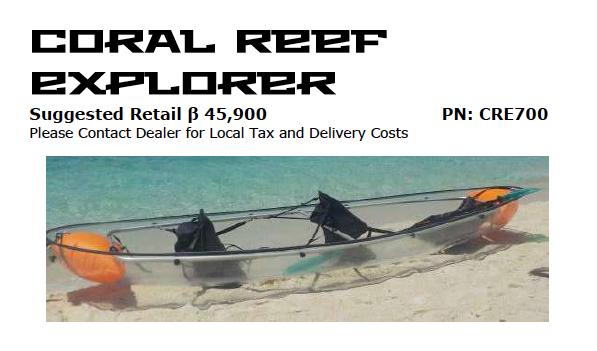 Extrada Coral Reef Explorer