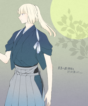 2019.07.26.a.png