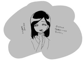 2019.12.24.c.png