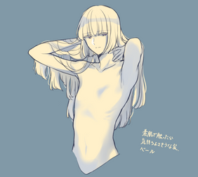 2019.12.11.b.png