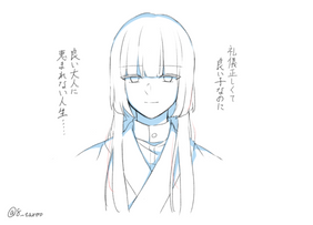 2019.12.03.a.png