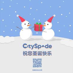 e-card for Christmas