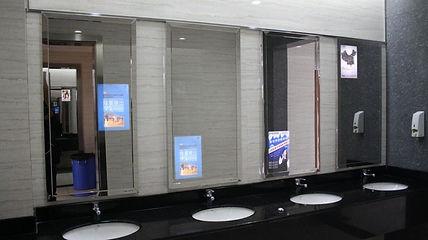 espejos para publicidad.jpg
