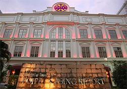 โรงแรม จีคลับ คาสิโน
