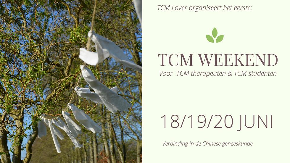 TCM Weekend.png