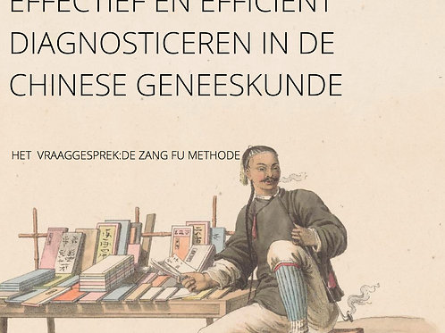 E-boek diagnosticeren