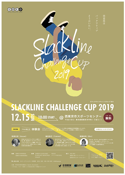 h31_slackline_challengecup_poster.png