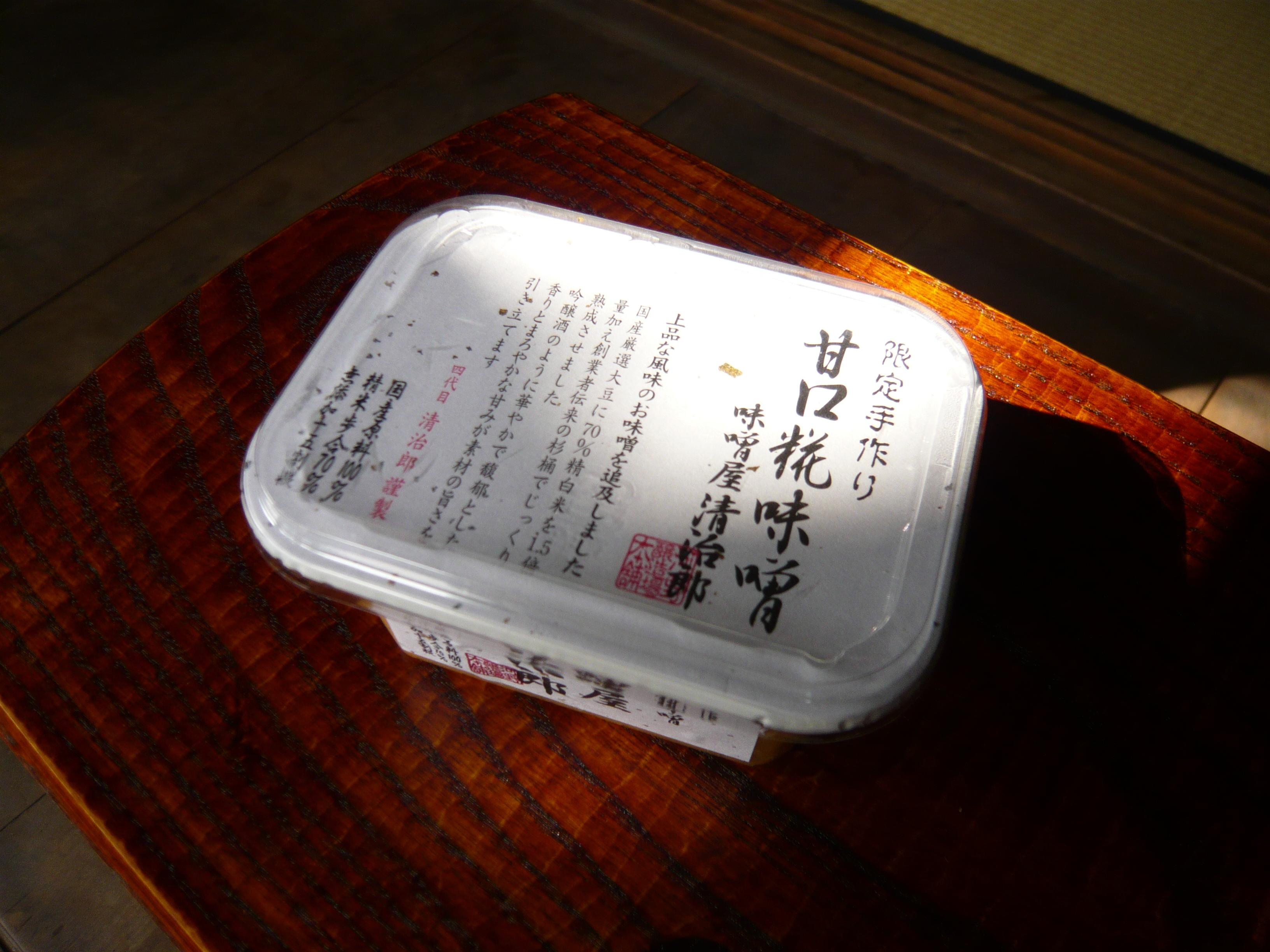 味噌屋 清治郎