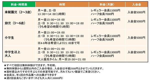 S__57417740.jpg