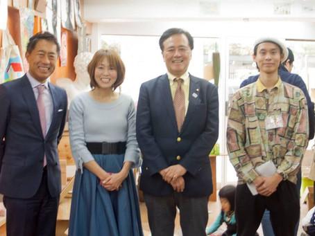 Visions Palette学芸大学店に、世田谷区長 保坂様と、 教育委員会の皆さんが視察に来訪されました!