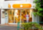 店写真.jpg