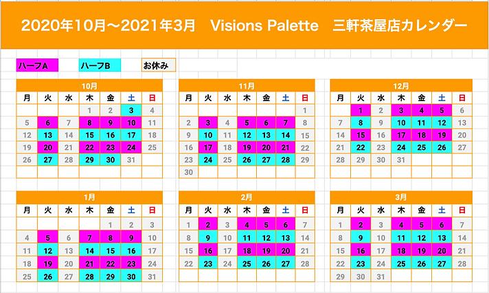スクリーンショット 2020-12-22 9.31.46.png