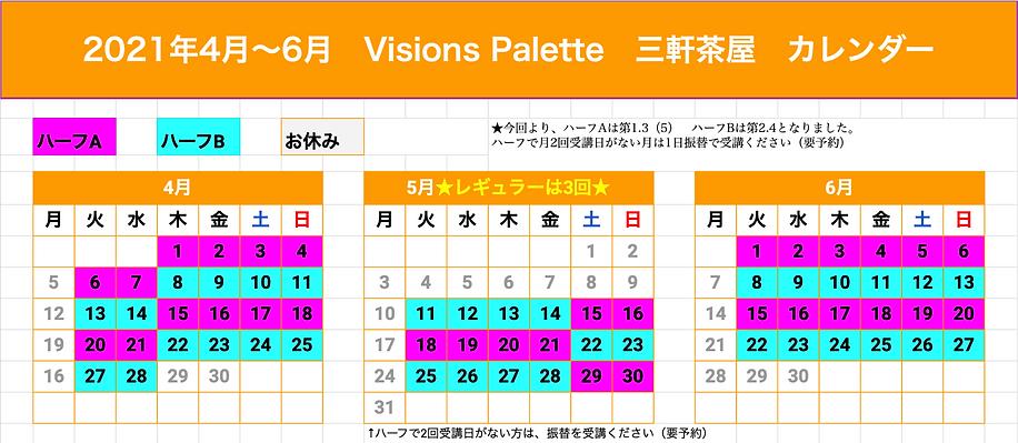 スクリーンショット 2021-04-06 12.26.58.png