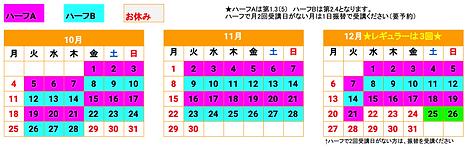 10-三茶.png