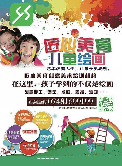 poster designerweima二维码.jpg