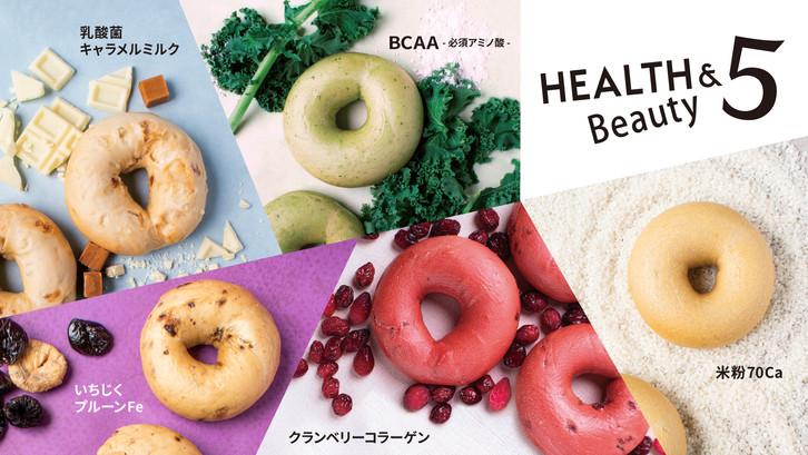 healthy&beauty.jpg