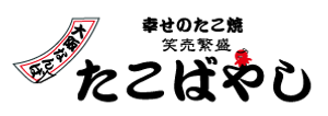 logo_takoyaki.png