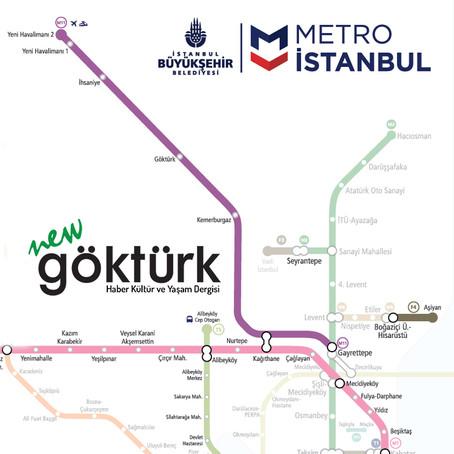 خط مترو الجديد (M11)