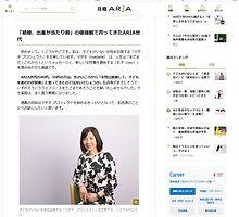 aria_rensai_1.jpg