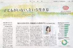 asahi_keisai_S.jpg