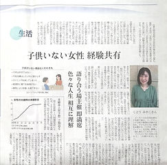 nikkei_keisaki.jpg