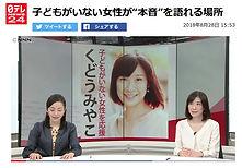 4news1.jpg