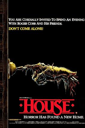 house-1986-poster-compressor.png