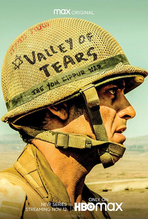 Valley-of-Tears.jpg