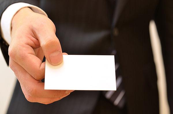 ビジネスカード