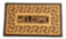 Coco-Rubber-Brush-Mats8.png