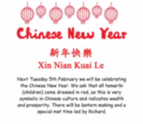 Chinese New Year3.jpg