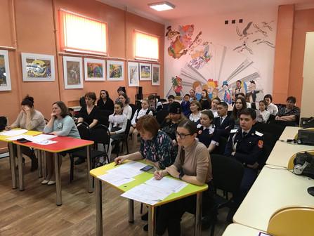 Районный этап Всероссийского конкурса юных чтецов «Живая классика 2020»