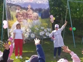 День защиты детей прошел сегодня в детском саду с.Ломовка