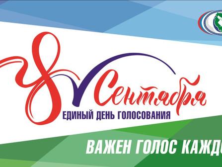 Уважаемые, жители Белорецкого района и города Белорецк!