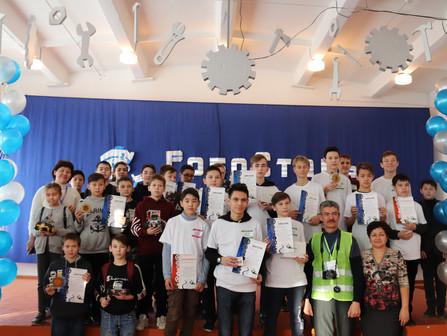 I Чемпионат Зауралья по образовательной робототехнике «РобоСтепь-2019»