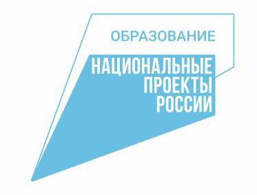 Международная конференция молодых ученых «Актуальные проблемы науки и техники»