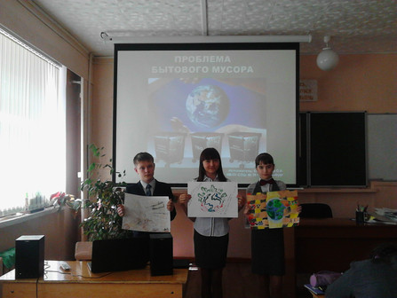 Неделя экологической грамотности