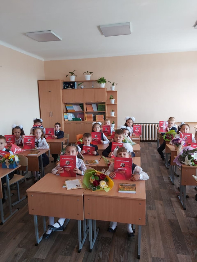 МОБУ Гимназия №14